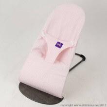 Funda Hamaca Babybjorn Balance Soft y Bliss MIL ROSA|TititNins®